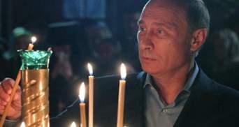 Путін вручив нагороди ієрархам УПЦ (МП)