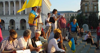 """Задержанные активисты """"врадиевского майдана"""" заплатят по 170 гривен"""