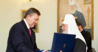 Нагороди Кирилу можна скасувати, як і звання Героя Бандери, – експерт