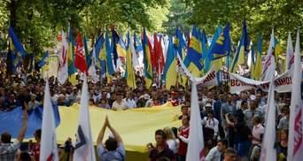 """На крымскую акцию """"Вставай, Украина!"""" советуют не брать свободовцев"""