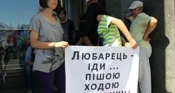 """В центре Киева протестуют против """"врадиевского шествия"""" и его организатора"""
