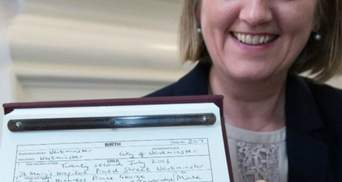 Кейт Миддлтон и принц Уильям официально зарегистрировали сына (Фото)