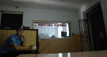 Врадиевский райотдел милиции отремонтировали после пикетов (Фото)