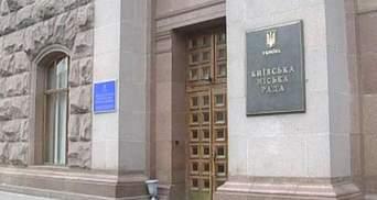 Сегодня Киевсовет определится, делать ли ему внеочередное собрание