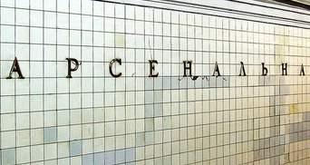 В Киеве остановили метро: мужчина упал на рельсы