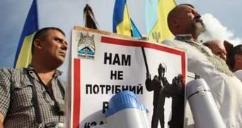"""Участники """"Врадиевского шествия"""" готовят новую всеукраинскую акцию"""