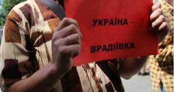 Преступление во Врадиевке переквалифицировали как покушение на убийство