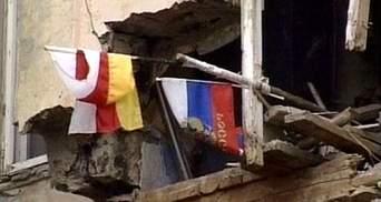 """""""Серпневий конфлікт 2008"""": cпогади про п'ятиденну війну між Грузією та Росією"""