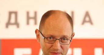 Яценюк порадив Клюєву дочекатися засідання Верховної Ради і ввімкнути телевізор
