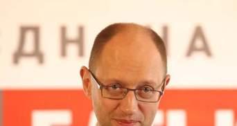 Яценюк посоветовал Клюеву дождаться заседания Верховной Рады и включить телевизор