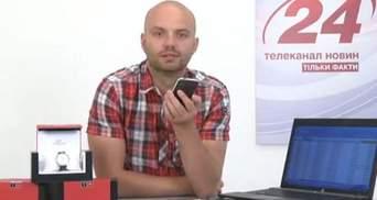 """Канал """"24"""" разыграл 9-ые, 10-ые и 11-ые швейцарские часы Tissot!"""