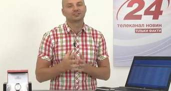 """13-й годинник Tissot від телеканалу новин """"24"""" їде на Львівщину"""