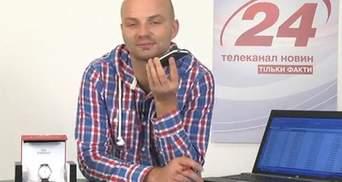 """Телеканал """"24"""" розіграв вже 14-й годинник Tissot"""