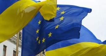Европейская комиссия призывает Украину и Россию помириться