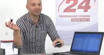 Розыгрыш 15-х часов Tissot (ВИДЕО)