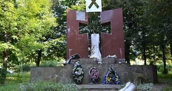 На Львівщині невідомі зруйнували пам'ятник воїнам УПА (Фото)