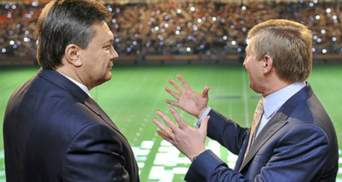 ТОП-100 найвпливовіших українців очолили Янукович з сином та Ахметов