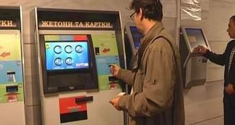 В киевском метро хотят закрыть кассы для продажи жетонов