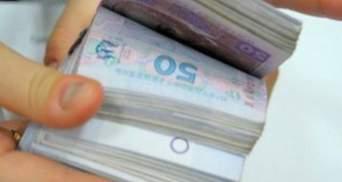 Відсьогодні українцям обмежили розрахунки готівкою