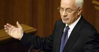 Опозиція хоче бачити в Раді Азарова і міністрів через ситуацію з Росією