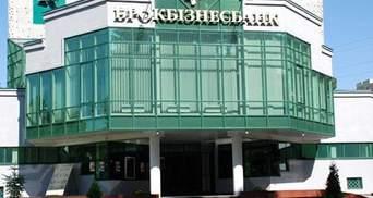 Представитель ВЕТЭК вошел в состав наблюдательного совета Брокбизнесбанка
