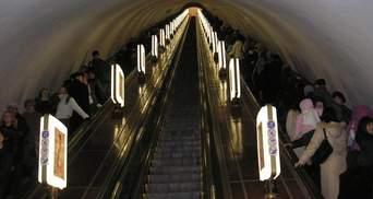 Проїзд в київському метро подорожчає