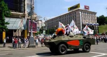 МВД не знает, откуда 18 мая в Киеве взялся БРДМ