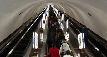 В Киеве остановилось метро: на рельсы упал пассажир