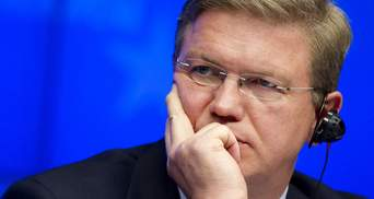 ЕС готов сделать все возможное, чтобы сотрудничать с Таможенным союзом, - Фюле