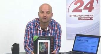 Розіграш планшета Prestigio 12.09.13 (ВІДЕО)