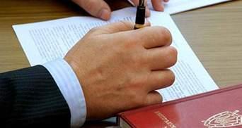 Слідчі закрили провадження проти екс-заступника прокурора Сум