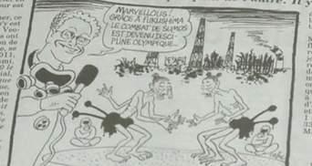 "Японцев разозлила французская карикатура о ""Фукусиме"""