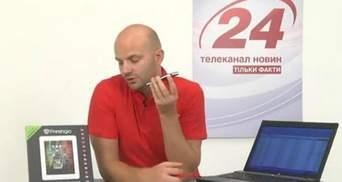 Розіграш планшета Prestigio 13.09.13 (ВІДЕО)