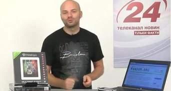 Розіграш трьох планшетів Prestigio за 16.09.13 (ВІДЕО)