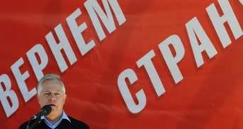 ЦВК відмовилася проводити референдум про вступ України у МС