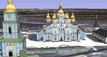 Попов заказал карту Киева за 10 миллионов