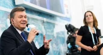Янукович на зустрічі у Ялті поговорив із президентами Литви та Ізраїлю (Фото)