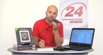 Розіграш трьох планшетів Prestigio за 23.09.2013 (ВІДЕО)