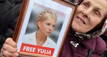 Світ про Україну: звільніть Тимошенко і підпишіть нарешті Угоду