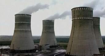 Україна розраховує на кредит від Європи для підвищення рівня ядерної безпеки