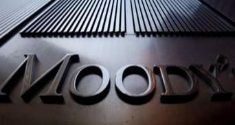 Итоги недели: Moody's понизило рейтинг Украины