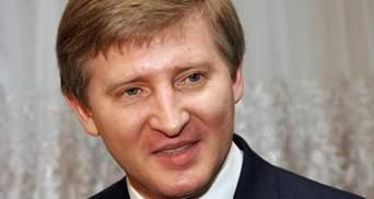 """Компанія Ахметова отримала дозвіл на купівлю """"Нафтогазвидобування"""""""