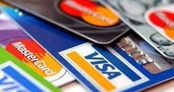 За півроку українці витратили понад 400 млрд грн безготівковими платежами