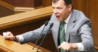 Ляшко припустив, що партія Ющенка пропила статут