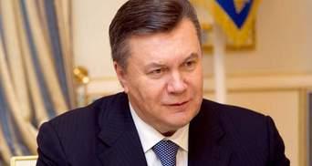 Янукович расширил полномочия Счетной палаты