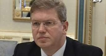 Еврокомиссар Штефан Фюле приедет в Украину 11 октября