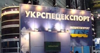 """СБУ проводила слідчі дії в """"Укрспецекспорті"""", але чому - не розповідає"""