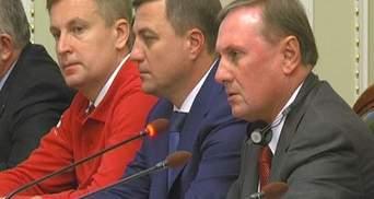 Подія дня: У присутності Фюле регіонали пообіцяли допомогти Тимошенко