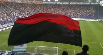 На стадіон у Харкові можна приносити червоно-чорні прапори, - FARE
