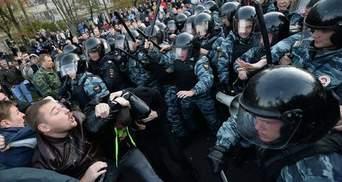 Масові заворушення у Москві: люди вимагають знайти вбивцю (Фото)